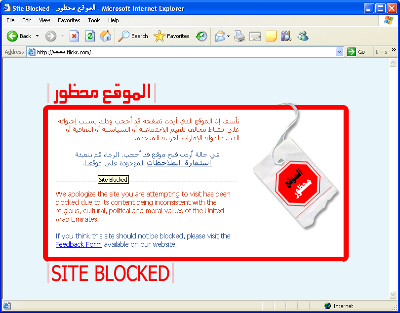 This is the web page that users trying within the United Arab Emirates see when they navigate to flickr.com