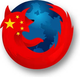 chinese_ff_logo